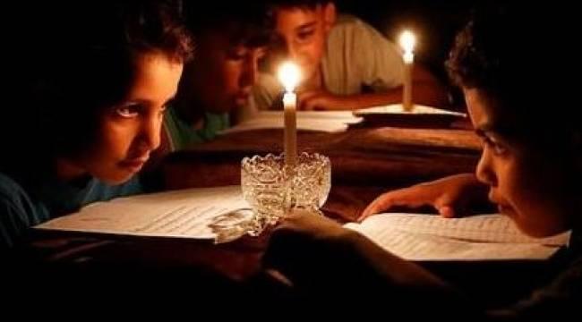 Pazar Günü Hangi İlçelerde Saat Kaçta Elektrikler Kesilecek Duyurusu