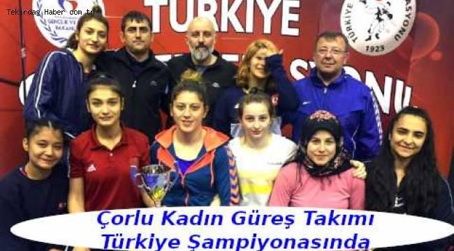 Tekirdağlı Kadın Güreşçiler Türkiye Şampiyonası'na Katılıyor - Tekirdağ Haber